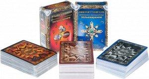 Настольная игра Зельеварение: Подарочное издание
