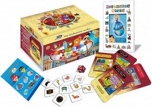 Настольная игра 100 городов мира с Ксюшей и Андрюшей