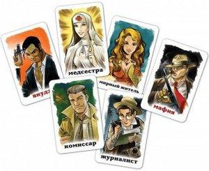 Настольная игра Мафия (Стиль Жизни)