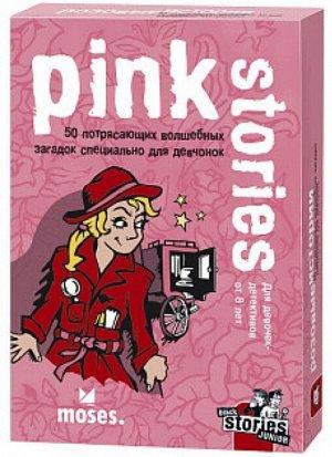 Настольная игра Black Stories Джуниор Pink stories