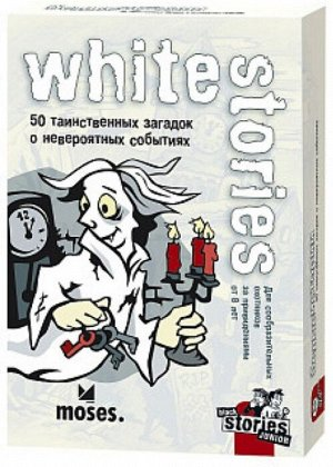 Настольная игра Black Stories Джуниор White stories
