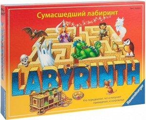 Настольная игра Сумасшедший лабиринт Акция!