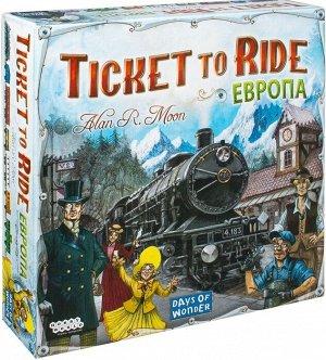 Настольная игра Ticket to Ride: Европа