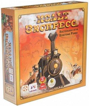 Настольная игра Кольт Экспресс (локализация)