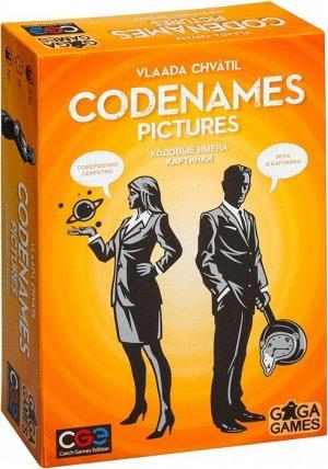 Настольная игра Кодовые имена Картинки