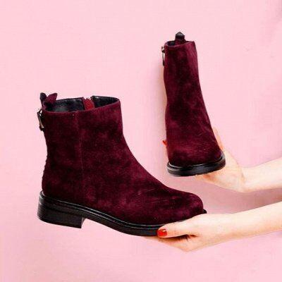 ASTABELLA. Ликвидация бренда. Распродажа обуви — Сапоги, ботинки  и полусапожки. Весна-осень. — Кожаные