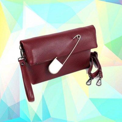 Кожаные сумки и рюкзаки по доступной цене!   — КЛАТЧИ — Клатчи