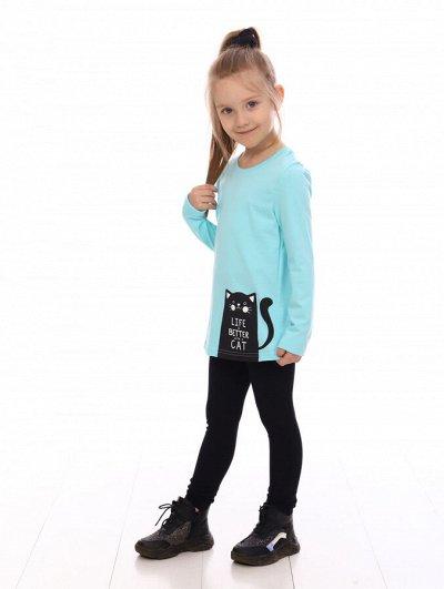 МИЛАША 🧡 Трикотаж для деток по доступным ценам! (д) — Девочки. Джемпера, туники