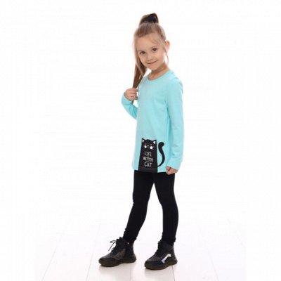 Милаша — Иваново- Бюджетно для детей и взрослых ДОЗАКАЗ — Джемпера, водолазки, футболки, толстовки для девочек