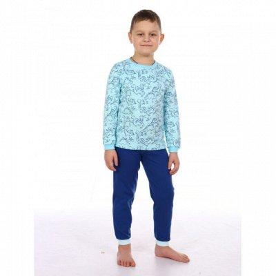 Милаша — Иваново- Бюджетно для детей и взрослых ДОЗАКАЗ — Белье, пижамки для мальчиков