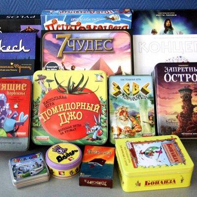 Море настольных игр для взрослых и детей!