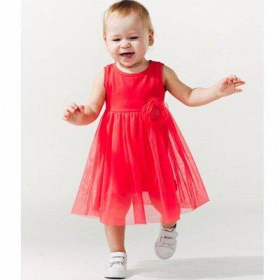 🍉МУЛЬТИ🍎ДЕТСКИЙ ПРИСТРОЙ! Быстрая доставка в ПВ  — Малыши  62-86 — Для новорожденных