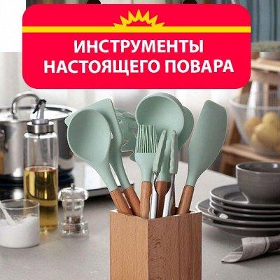 Ликвидация остатков! Посуда, кашпо, мебель + всё для дачи — Всегда под рукой на кухне — ложки, венчики, прихватки…