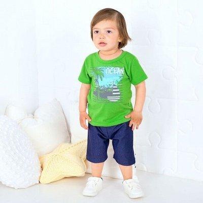 IvBaby. Модным крохам😍 — Кофточки, распашонки, футболки — Для новорожденных