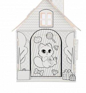 Домик-раскраска «Модный домик» 3 в 1