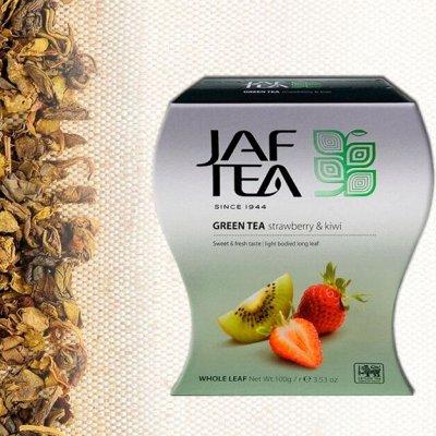 Чайно-кофейный дом. Чай и Кофе на любой вкус!☕ — Чай JAF TEA (Джаф Ти)  — Чай