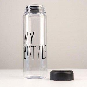 """Бутылка для воды 500 мл """"My bottle"""" с винтовой крышкой, чёрная, 6.5х19 см"""