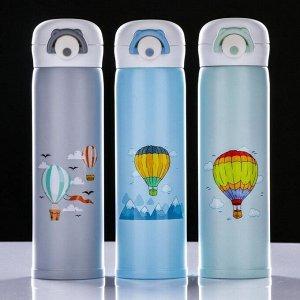 """Термос 500 мл """"Воздушный шар"""", держит тепло 8 ч, 6.3х22.5 см. микс"""