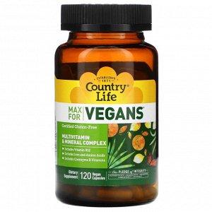 Country Life, Max for Vegans, мультивитаминный и минеральный комплекс, 120 веганских капсул