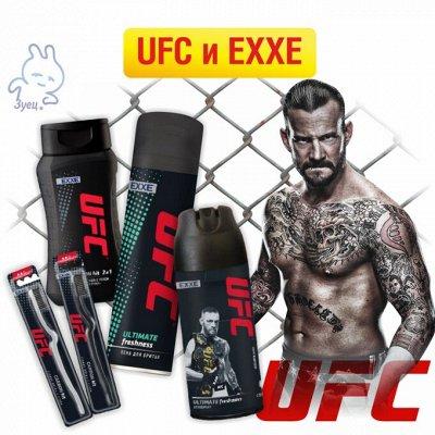 Подарки! На100ящие скидки на товары для чистоты и красоты — Ваш мужчина будет рад - коллаборация UFC и EXXE — По типу