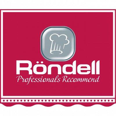 Heва Meталл — пocуда для вашей кухни — Rondell в наличии