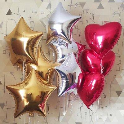 PARTY-BOOM — все для твоего праздника и куража! Шары — Фольгированные шары оформительские, с рисунком: звезды, серд — Праздники