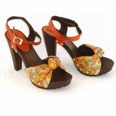 Наличие (май) одежда, обувь, косметика. Снижение цен!  — Обувь — Обувь