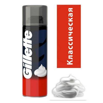 Sale • ariel • lenor • fairy • — Мужская парфюмерия GILLETTE