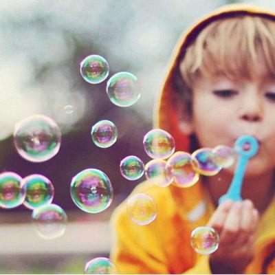 PARTY-BOOM — все для твоего праздника и куража! Шары — Мыльные пузыри, игрушки-пати — Воздушные шары, хлопушки и конфетти