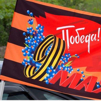 PARTY-BOOM — все для твоего праздника и куража! Шары — Все для праздника и карнавала, Сувенирные флажки  — Воздушные шары, хлопушки и конфетти
