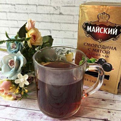Чайно-кофейный дом. Чай и Кофе на любой вкус!☕ — Чай Майский  — Чай