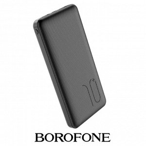 Внешний аккумулятор Power Bank Borofone BT28 / 10000 mAh