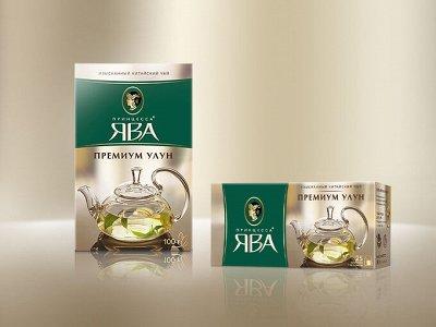 Чайно-кофейный дом. Чай и Кофе на любой вкус!☕ — Принцесса Нури ( ЯВА ) — Чай