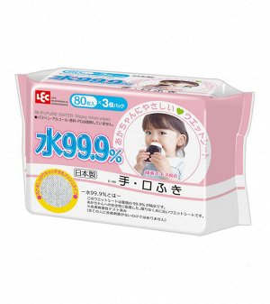 Детские влажные салфетки для лица и рук розовая пачка 3 уп*80 шт