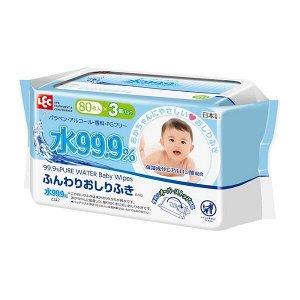 Детские влажные салфетки (увлажняющие) 180 х 150 мм, 80 штук х 3 упаковки