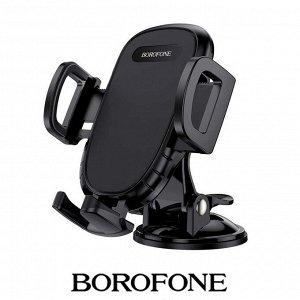Автомобильный держатель Borofone BH37