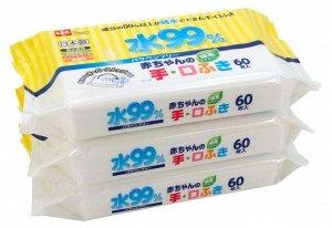 Детские влажные салфетки для лица и рук 180 х 150 мм, 60 штук х 3 упаковки