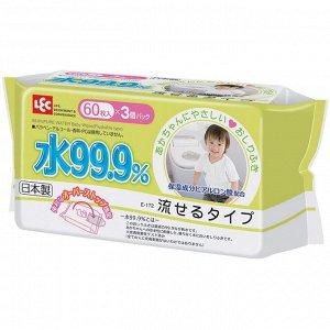 Детские влажные салфетки (водорастворимые) 180 х 150 мм, 60 штук х 3 упаковки