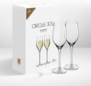 Бокалы для шампанского Xiaomi Circle Joy