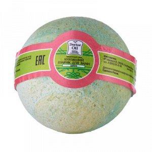 Бурлящий шарик Арбуз