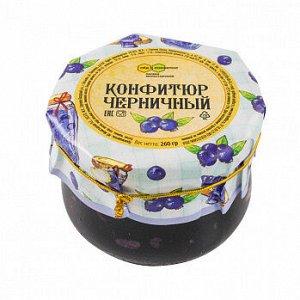 "Конфитюр ""ЧЕРНИКА"" 260 гр."