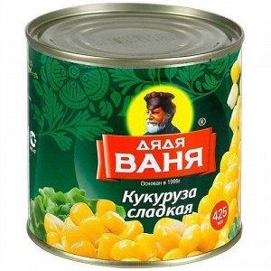 """Дядя Ваня"" Кукуруза ж/б 340 гр.(425мл)"