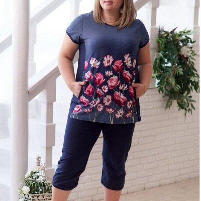 Вам будет красиво и удобно! Стильный, модный трикотаж — Костюмы с бриджами и шортами