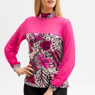 Готовимся к лету! Любимые футболки в новых расцветках — Водолазки. Американки — Водолазки