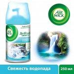 """Освежитель воздуха (сменный баллон) AirWick """"Свежесть водопада"""" 250мл"""