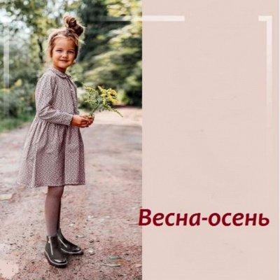 Обувь в наличии. Резиновые сапоги  — Весна-Осень — Ботинки