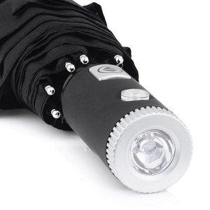 Автоматический зонт с фонарем