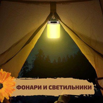 ✌ОптоFFкa✔️Все, что нужно для дома, дачи✔️ — Фонари и светильники — Светильники для дома