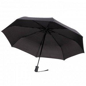 Зонт автоматический 3 сложения чёрный
