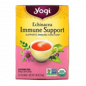 Yogi Tea, Immune Support с эхинацеей, без кофеина, 16 чайных пакетиков, 24 г